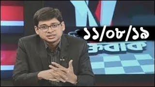 Bangla Talkshow বিষয়: খালেদার স্বাস্থ্য নিয়ে বিএনপি প্রহসন করছে : তথ্যমন্ত্রী