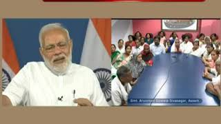 PM Awas Yojana beneficiary from Assam shares her life changing experience with PM Modi | PMO