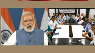 Entrepreneurs from Assam share their Startup India success stories with PM Modi | PMO