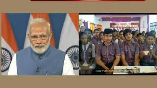 Young students from Amritsar share their innovative product that will greatly benefit farmers | PMO