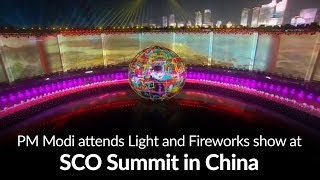 PM Modi attends Light and Fireworks show at SCO Summit in China | PMO