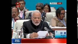 PM Modi addresses the Plenary Session of SCO Summit in Qingdao, China | PMO
