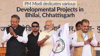 PM Modi dedicates various Developmental Projects in Bhilai, Chhattisgarh | PMO