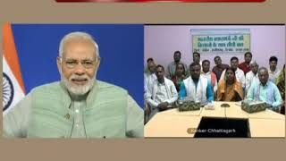 Reforms & technology introduced by NDA Govt has doubled farmers' income in Chhattisgarh | PMO