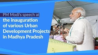 PM Modi's speech at the inauguration of various Urban Development Projects in Madhya Pradesh | PMO