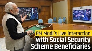 PM Modi interacts with beneficiaries of various Social Security schemes via NM App | PMO