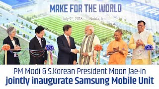 PM Modi & S.Korean President Moon Jae-in jointly inaugurate Samsung Mobile Unit in Noida, UP | PMO