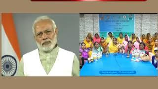 Meena Manjhi and her SHG team from Chhattisgarh receive words of appreciation from PM Modi | PMO