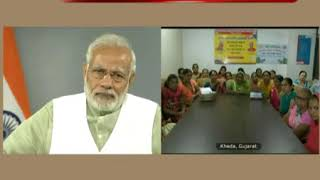 How the concept of Neem coating of Urea transformed the live of Lakshmiben from Gujarat | PMO