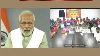 Women from MP shares the positive changes Self Help Groups have brought in their lives with PM Modi