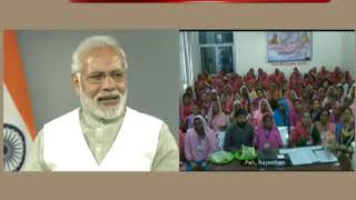 How Self Help Groups (SHG) in Rajasthan helped women expand their businesses | PMO