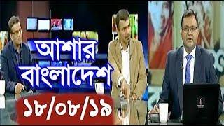 Bangla Talkshow বিষয়: পুরান ঢাকার ঐতিহ্য রক্ষা