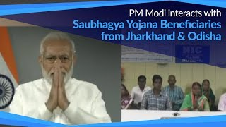 Rural Electrification of secluded villages in Jharkhand & Odisha has helped grow businesses | PMO