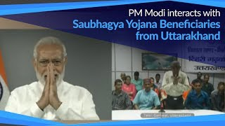 Electrification in Uttarakhand helped Saubhagya Yojana beneficiaries with employment & education