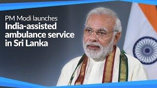PM Modi to inaugurate several projects in Jaffna, Sri Lanka   PMO