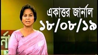 Bangla Talkshow বিষয়: নগরজুড়ে এডিস মশাবাহিত ডেঙ্গু রোগের প্রাদুর্ভাব
