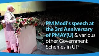 PM Modi's speech at the 3rd Anniversary of PMAY(U) & various other Government Schemes in Lucknow, UP