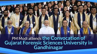 PM Modi attends the Convocation of Gujarat Forensic Sciences University in Gandhinagar, Gujarat