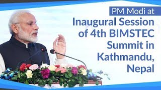 PM Modi's speech at the Inaugural Session of the 4th BIMSTEC Summit in Kathmandu, Nepal | PMO