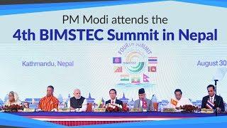 PM Modi attends the Inaugural Session of the 4th BIMSTEC Summit in Kathmandu, Nepal | PMO
