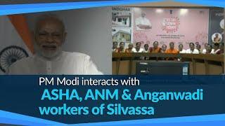 PM Modi praises Neeta's efforts, an Anganwadi worker from Silvassa for providing better health | PMO