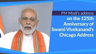 PM Modi's address on the 125th Anniversary of Swami Vivekanand's Chicago Address | PMO