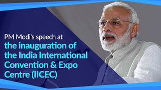 PM Modi's speech at the laying of the foundation stone for IICEC Centre in New Delhi | PMO