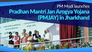 PM Modi launches Pradhan Mantri Jan Arogya Yojana (PMJAY) at Ranchi in Jharkhand | PMO