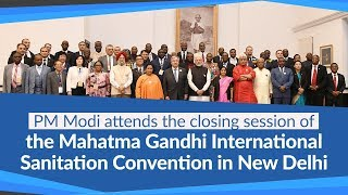 PM Modi attends the closing session of the MGISC at Rashtrapati Bhavan, New Delhi | PMO
