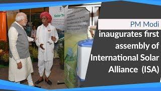 PM Modi inaugurates first assembly of International Solar Alliance (ISA) in New Delhi, India | PMO