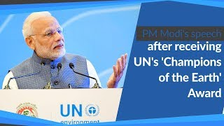 PM Modi's speech after receiving UN's 'Champions of the Earth' Award at Rashtrapati Bhawan | PMO