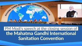 PM Modi's speech at the closing session of the MGISC at Rashtrapati Bhavan, New Delhi | PMO
