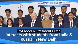 PM Modi & President Putin interacts with students from Indian & Russia in New Delhi | PMO