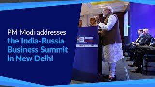 PM Modi addresses the India-Russia Business Summit 2018 in New Delhi | PMO