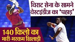 140 किलो के सबसे वजनदार खिलाड़ी के बारे में जरूर जान लें, Team India के सामने होंगे बड़ी चुनौती!