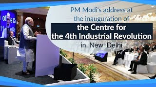 PM Modi's address at the inauguration of the Centre for the 4th Industrial Revolution in New Delhi