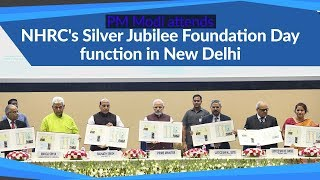 PM Modi attends NHRC's Silver Jubilee Foundation Day function in New Delhi | PMO