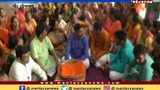 Gir Somnath: સોમનાથ દાદાના દર્શને મંતવ્ય પરિવાર