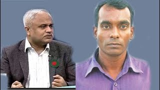 Bangla Talkshow বিষয়:মুখোমুখি জজ মিয়া ।। ২১ আগস্ট গ্রেনেড হামলা ও জজ মিয়া নাটক