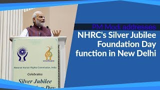 PM Modi's speech at NHRC's Silver Jubilee Foundation Day function in New Delhi | PMO