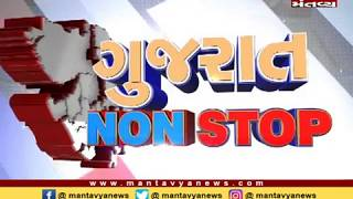 Gujarat NONSTOP   22-08-2019   Mantavya News