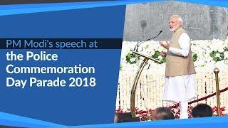 PM Modi's speech at the Police Commemoration Day Parade at Chanakyapuri, New Delhi | PMO