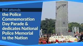 PM attends the Police Commemoration Day Parade & dedicates National Police Memorial to the Nation