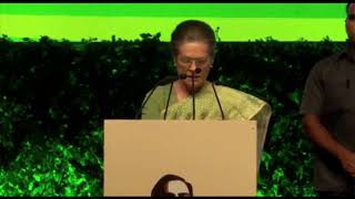 Congress President Smt. Sonia Gandhi addresses event for former PM Shri Rajiv Gandhi