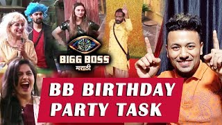 BB Birthday Party New Task | Bigg Boss Marathi 2 Latest Update