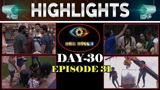 Bigg Boss Telugu Season 3 Day 30 Highlights | Bigg Boss Telugu 3 Latest Update | Top Telugu TV