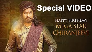 Megastar #Chiranjeevi #Birthday Special Video | Chirranjeevi Rare PHOTOS | Top Telugu TV
