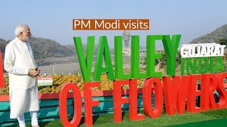 PM Modi visits Valley of Flowers in Kevadia, Gujarat | PMO
