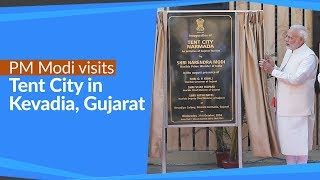 PM Modi visits Tent City in Kevadia, Gujarat | PMO