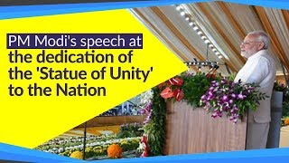 PM Modi's speech at the dedication of the 'Statue of Unity' to the Nation in Kevadia, Gujarat | PMO